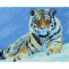 Тигр в зимнюю бурю Алмазная мозаика вышивка Painting Diamond
