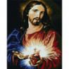 Святейшее сердце Иисуса Христа Алмазная мозаика вышивка Painting Diamond