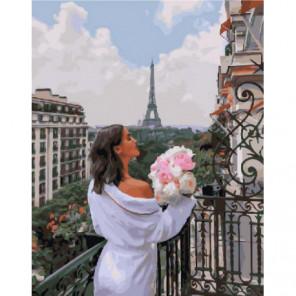 Нежность парижского утра Раскраска картина по номерам на холсте