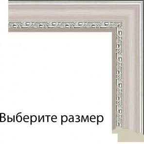 Выберите размер Паула (розовая) Рамка для картины на подрамнике N239