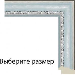 Выберите размер Паула (голубая) Рамка для картины без подрамника N240