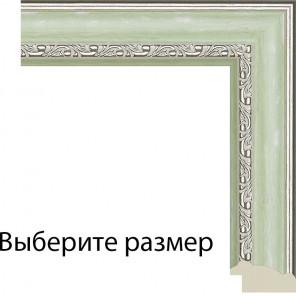 Выберите размер Паула (зеленая) Рамка для картины на подрамнике N241