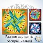 Мандала 006 Раскраска акриловыми красками на холсте Hobbart