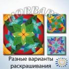 Мандала 005 Раскраска акриловыми красками на холсте Hobbart