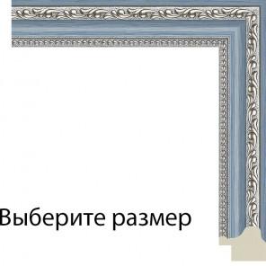 Выберите размер Антарио Рамка для картины без подрамника N243