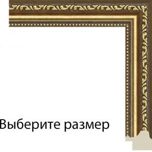 Выберите размер Аксу Рамка для картины на подрамнике N242