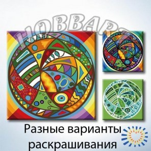 Мандала 025 Раскраска по номерам акриловыми красками на холсте Hobbart