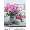 Аромат роз Раскраска картина по номерам на холсте
