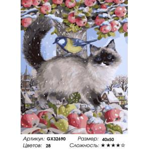 Сложность и количество цветов Зимний кот Раскраска картина по номерам на холсте GX32690