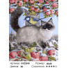 Зимний кот Раскраска картина по номерам на холсте