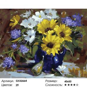 Сложность и количество цветов Летний букет Раскраска картина по номерам на холсте GX32664