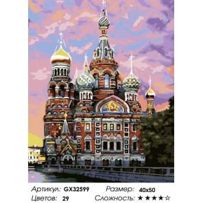 Храм Василия Блаженного Раскраска картина по номерам на холсте GX32599
