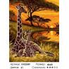 Африканские жирафы Раскраска картина по номерам на холсте