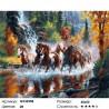 Табун на реке Раскраска картина по номерам на холсте
