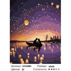 Сложность и количество цветов Влюбленные в лодке Раскраска картина по номерам на холсте GX32485