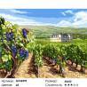 Виноградные поля Раскраска картина по номерам на холсте