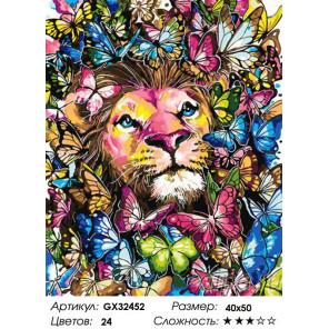 Сложность и количество цветов Лев и бабочки Раскраска картина по номерам на холсте GX32452