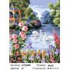 Пара лебедей на пруду Раскраска картина по номерам на холсте