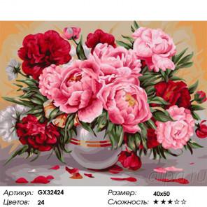 Сложность и количество цветов Разноцветная нежность пионов Раскраска картина по номерам на холсте GX32424