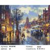Английский городок Раскраска картина по номерам на холсте