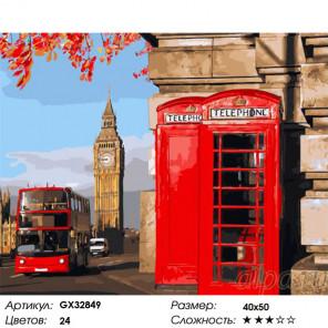 Сложность и количество цветов Телефонные будки Раскраска картина по номерам на холсте GX32849