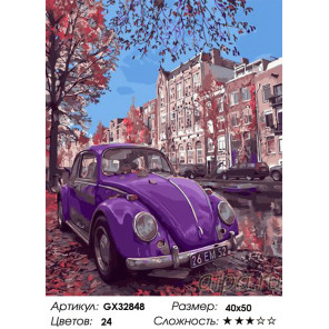 Сложность и количество цветов Фиолетовый ретромобиль Раскраска картина по номерам на холсте GX32848