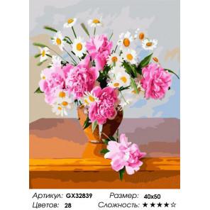 Сложность и количество цветов Ромашки и пионы Раскраска картина по номерам на холсте GX32839
