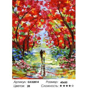 Сложность и количество цветов Осенняя прогулка Раскраска картина по номерам на холсте GX32814