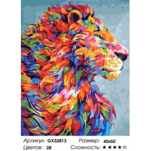 Сложность и количество цветов Красочный лев Раскраска картина по номерам на холсте GX32813