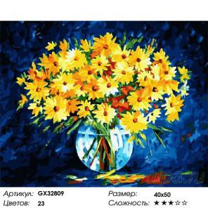 Сложность и количество цветов Яркий желтый букет Раскраска картина по номерам на холсте GX32809