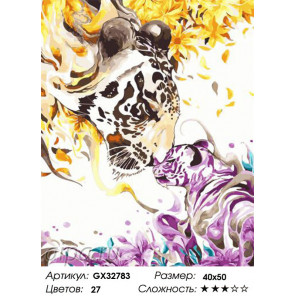 Сложность и количество цветов Родственная связь Раскраска картина по номерам на холсте GX32783