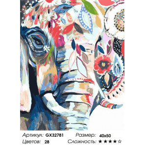 Сложность и количество цветов Счастливая слониха Раскраска картина по номерам на холсте GX32781
