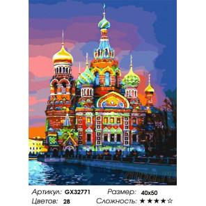 Вечерний Храм Василия Блаженного Раскраска картина по номерам на холсте GX32771