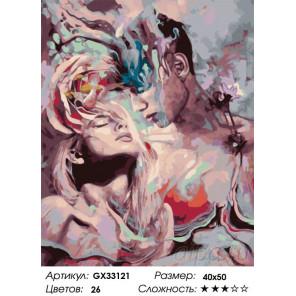 Сложность и количество цветов Прикосновение душ Раскраска картина по номерам на холсте GX33121
