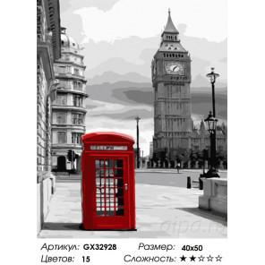 Сложность и количество цветов Пустынный Лондон Раскраска картина по номерам на холсте GX32928
