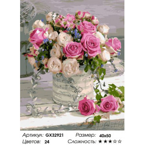 Сложность и количество цветов Букет из роз Раскраска картина по номерам на холсте GX32921