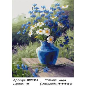 Синяя ваза васильков и ромашек Раскраска картина по номерам на холсте GX32915