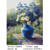 Синяя ваза васильков и ромашек Раскраска картина по номерам на холсте