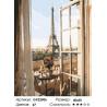 Свежесть парижского утра Раскраска картина по номерам на холсте