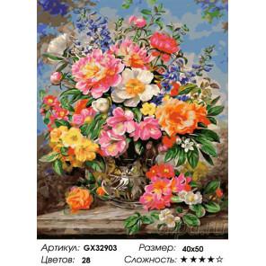 Сложность и количество цветов Благоухание цветов Раскраска картина по номерам на холсте GX32903