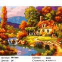 Сложность и количество цветов Золотистая осень в деревне Раскраска картина по номерам на холсте PK41005