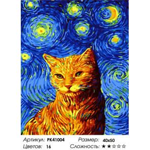 Сложность и количество цветов Вечерний кот Раскраска картина по номерам на холсте PK41004