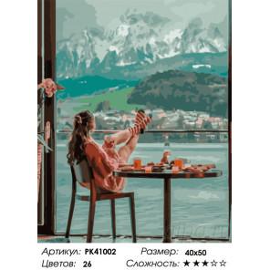 Сложность и количество цветов Отдых в горах Раскраска картина по номерам на холсте PK41002