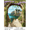 Сложность и количество цветов Цветущая арка у моря Раскраска картина по номерам на холсте PK41001