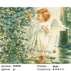 Сложность и количество цветов Ангелочек в летнем саду Раскраска картина по номерам на холсте GX8702