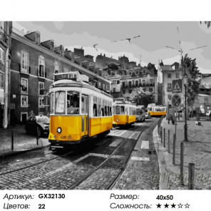 Сложность и количество цветов Желтый трамвай Раскраска картина по номерам на холсте GX32130