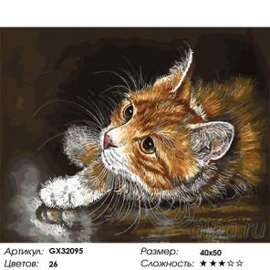Сложность и количество цветов Внимательный рыжий кот Раскраска картина по номерам на холсте GX32095