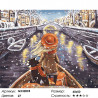 Зимняя прогулка на лодке Раскраска картина по номерам на холсте