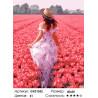 Прогулка по тюльпановому полю Раскраска картина по номерам на холсте