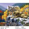 Волки в осеннем лесу Раскраска картина по номерам на холсте